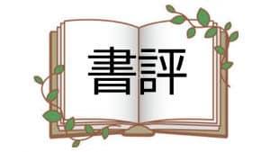 shohyo-mokuji