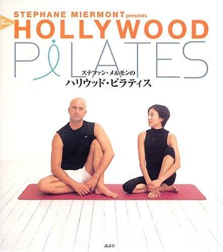ハリウッドで人気なピラティスの3つのコツ