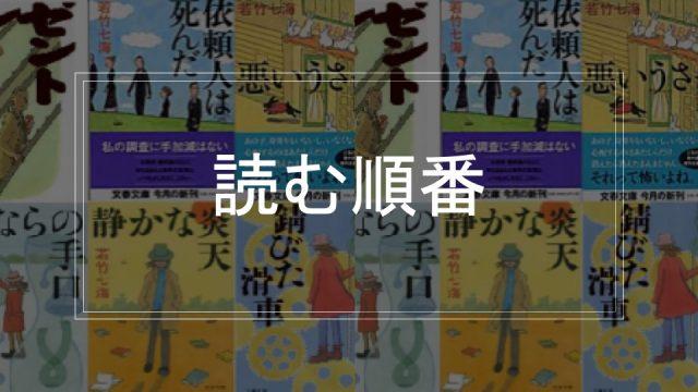 hamuraakira-jyunban