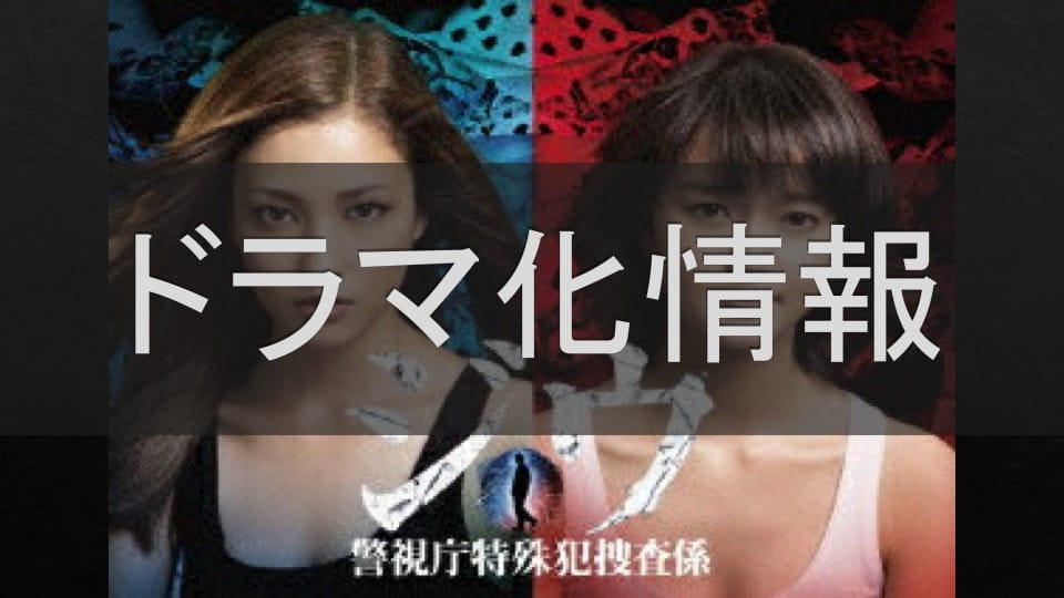 jiu-saga-drama