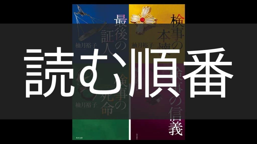 sakata-sadato-order