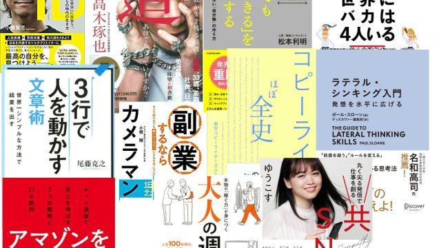11satu-books