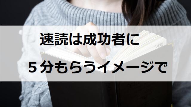 5hun-image