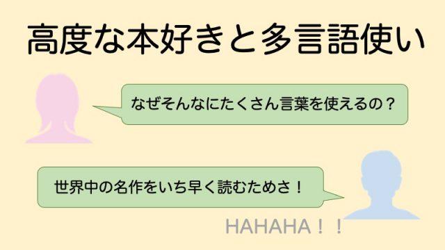 koudohonsuki-tagengo