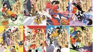 youkainokoazukarimasu
