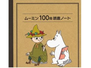 mumin-read-book