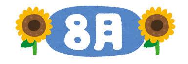 8gatu