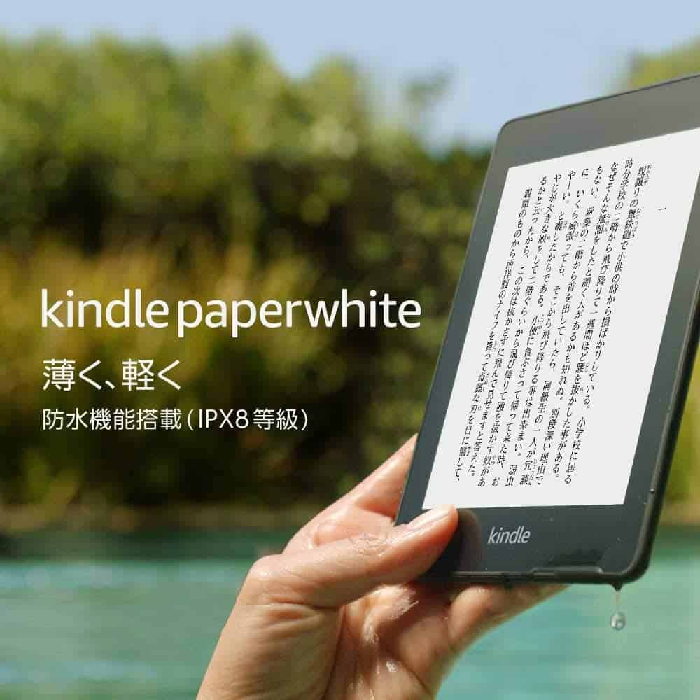 kindlepaperwhite-top