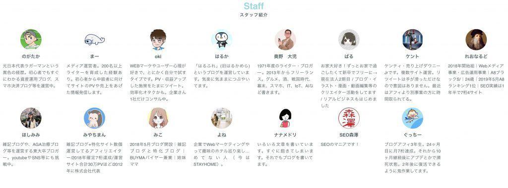 staff-member