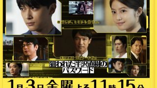 hanzawa2-episode0