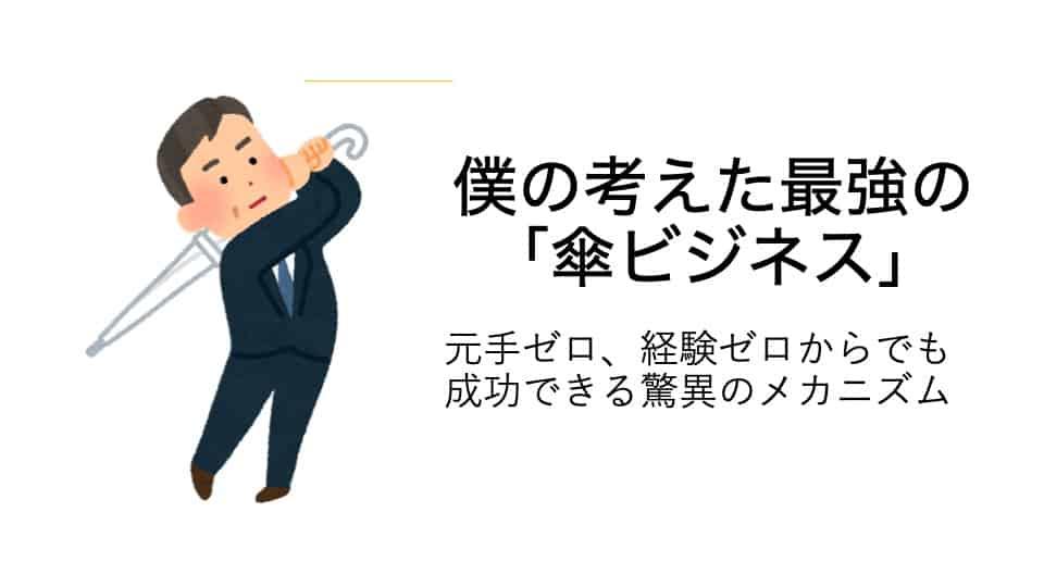 kasa-business