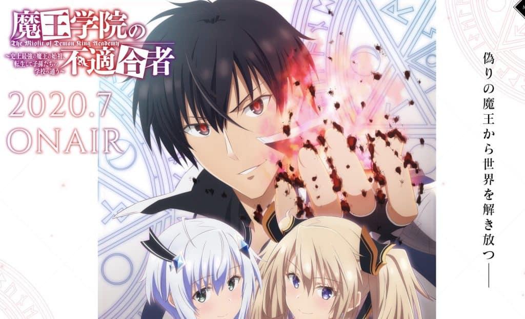 maougakuin-hutekigousha-anime