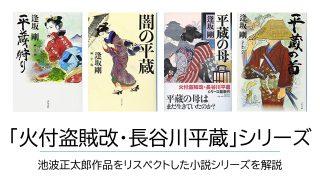 himuratouzokukai-order