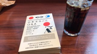 nihonmarugoto