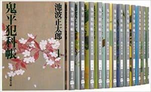 oniheihankacho