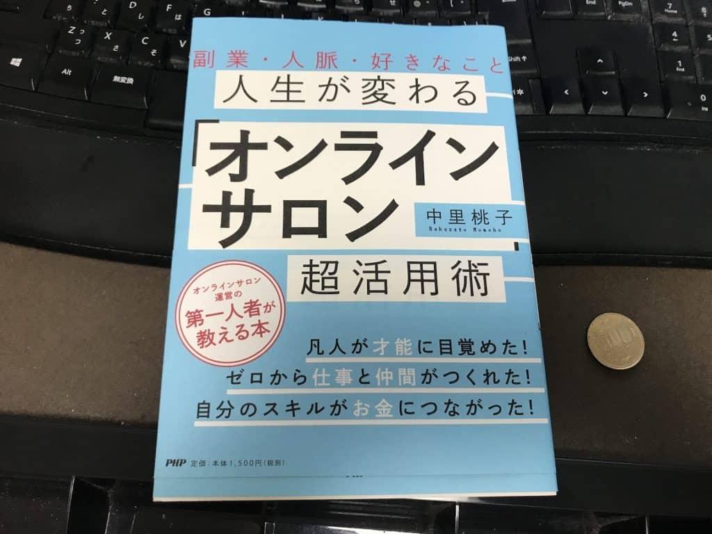 onlinesalon-books