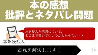 honnokanso-top