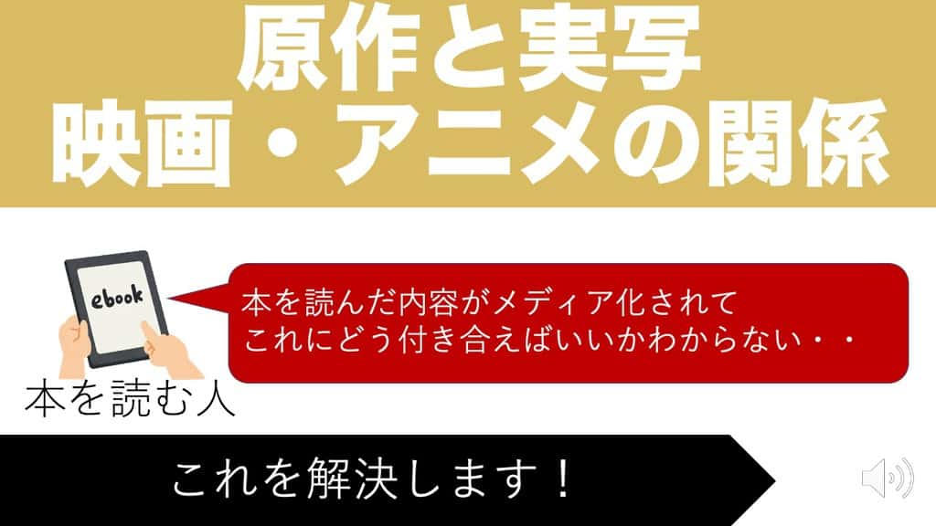 gensaku-mediaka0