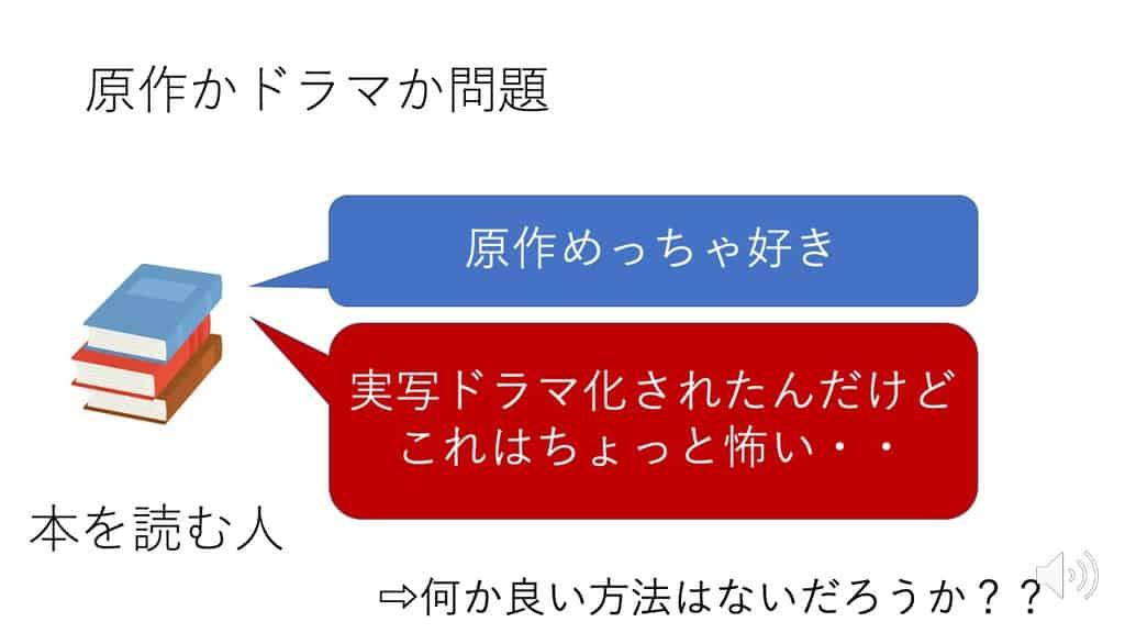 gensaku-mediaka1