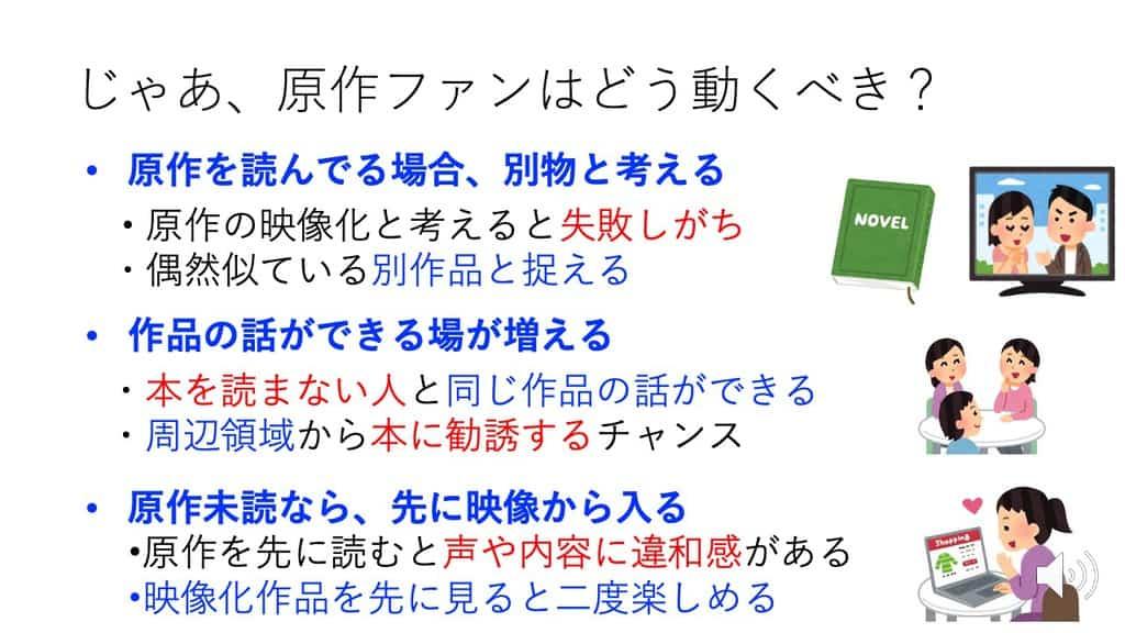 gensaku-mediaka2
