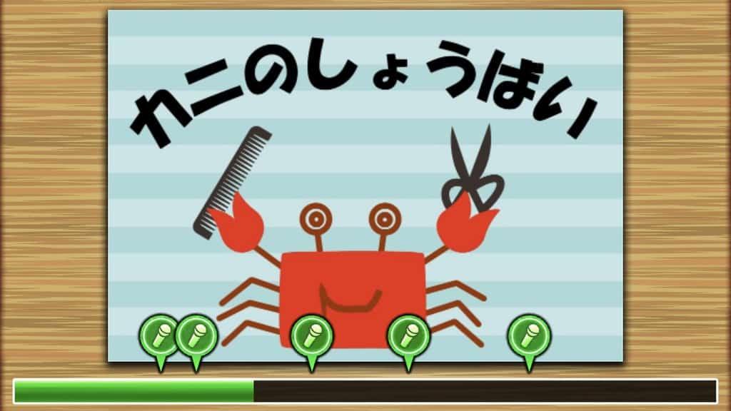 kaninoshoubai-hukikae