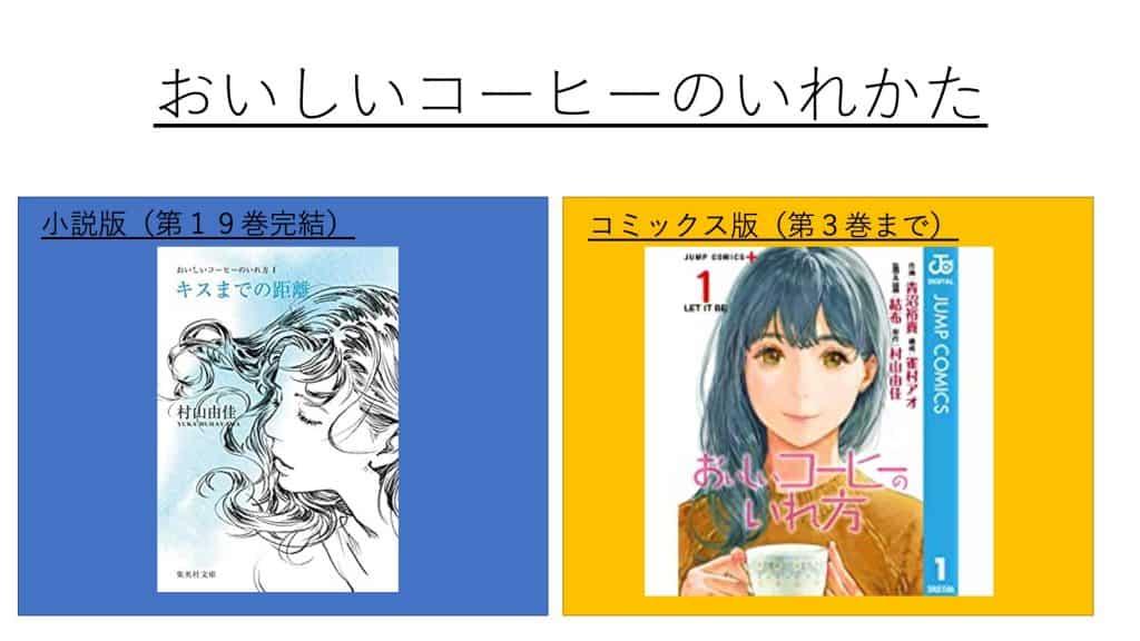 good-coffee-gaiyo