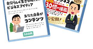 jyouhoushouzai