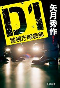 d1-series1
