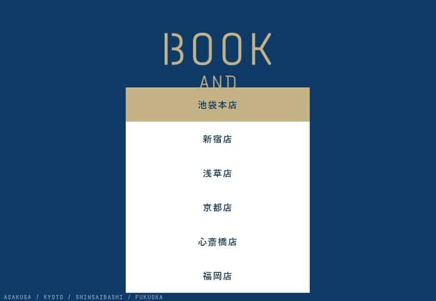 bookandbedtokyo
