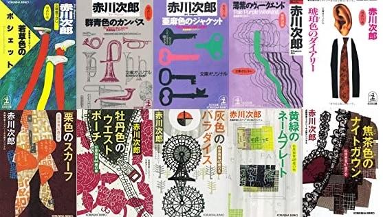 sugiharareika-order