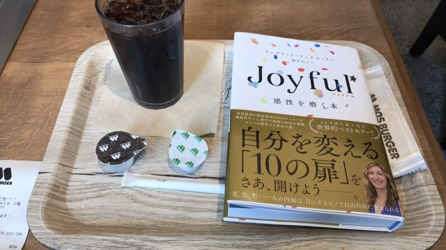 joyful-coffee