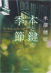 hontokagi1