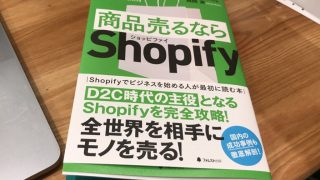 shopifybook-top