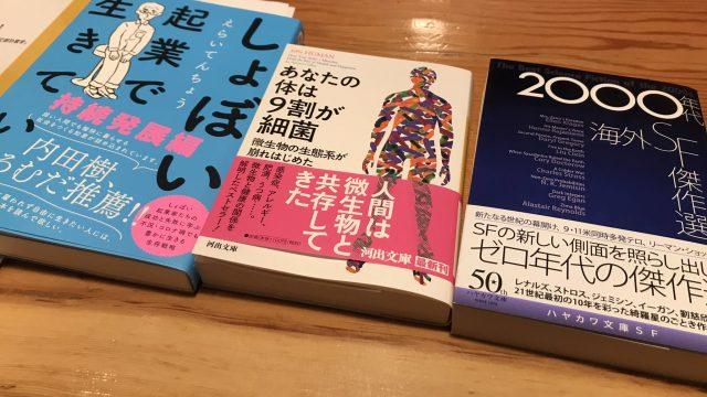 hartugaibooks2021