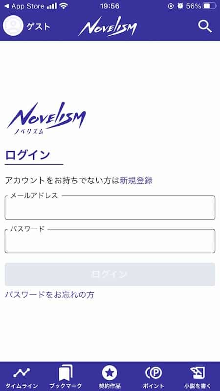 novelism-top-guest-login